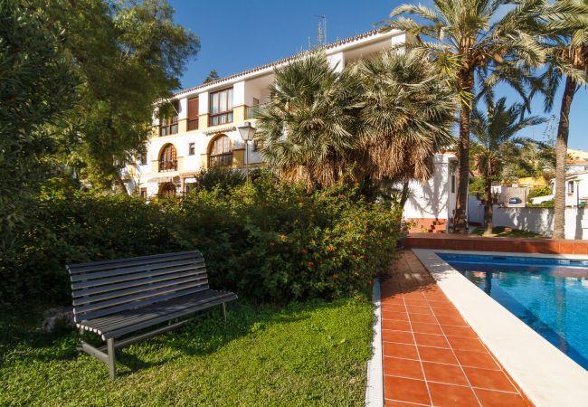 Apartamento en Málaga - Los Flamencos Malaga Casasol